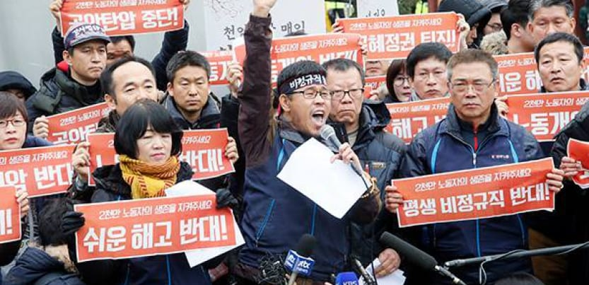 Wrongfully Detained Korean Union Leader Han Sang-gyun Wins Release